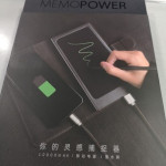 Memomate Powerbank photo review