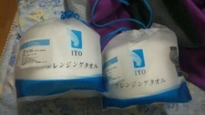 Japanese Roll-Type Thickened Face Towel photo review